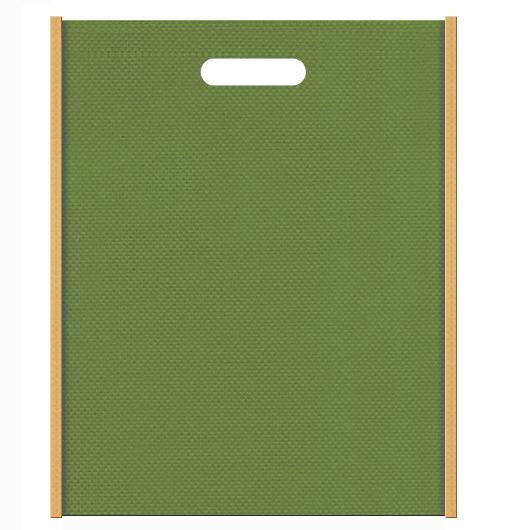 不織布小判抜き袋 0834のメインカラーとサブカラーの色反転
