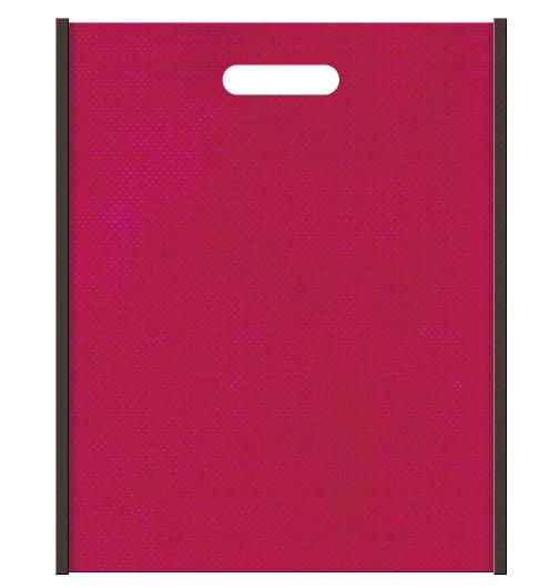 不織布小判抜き袋 メインカラー濃いピンク色、サブカラーこげ茶色