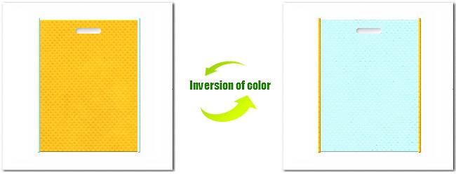 不織布小判抜き袋:No.4パンプキンイエローとNo.30水色の組み合わせ