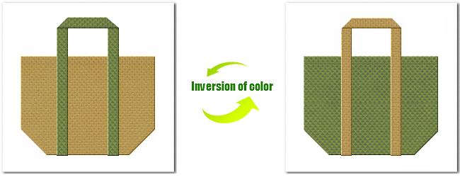 不織布No.23ブラウンゴールドと不織布No.34グラスグリーンの組み合わせのショッピングバッグ
