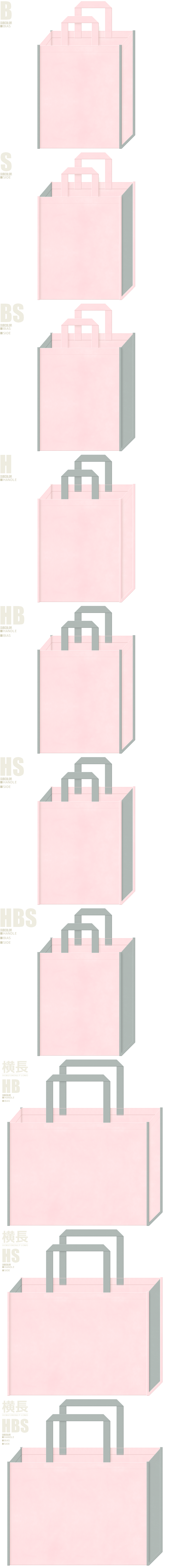 桜色とグレー色、7パターンの不織布トートバッグ配色デザイン例。