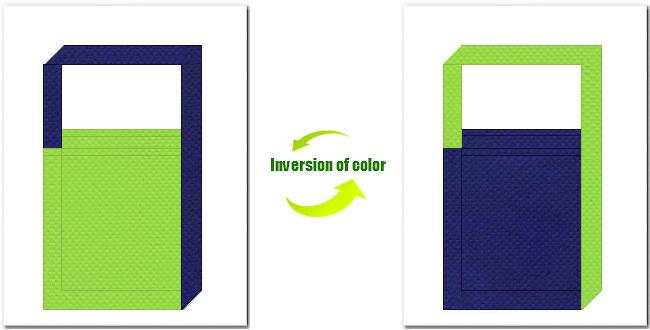 黄緑色と明紺色の不織布ショルダーバッグのデザイン:スポーツイベントにお奨めの配色です。