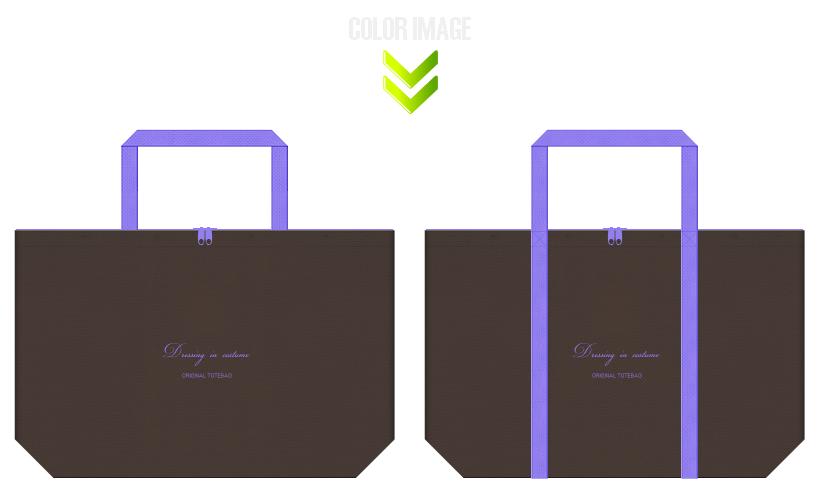 不織布バッグのデザイン:コスプレ衣装・ウィッグのショッピングバッグ