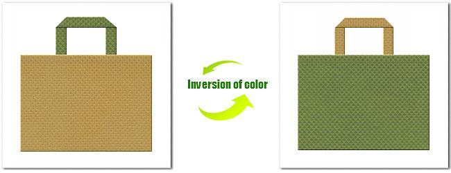 不織布No.23ブラウンゴールドと不織布No.34グラスグリーンの組み合わせ
