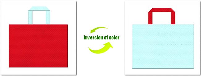 紅色と水色の不織布バッグコーディネート