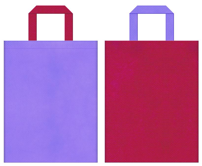 不織布バッグのデザイン:薄紫色と濃いピンク色のコーディネート