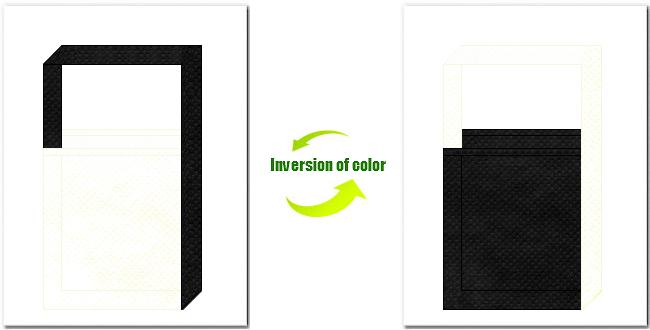 オフホワイト色と黒色の不織布ショルダーバッグのデザイン:ゴスロリファッションのショッピングバッグにお奨めの配色です。