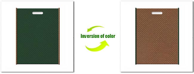 不織布小判抜き袋:No.27ダークグリーンとNo.7コーヒーブラウンの組み合わせ
