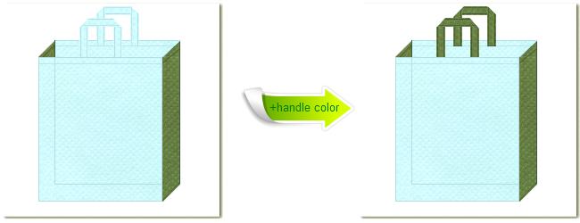 不織布No.30水色と不織布No.34グラスグリーンの組み合わせのトートバッグ