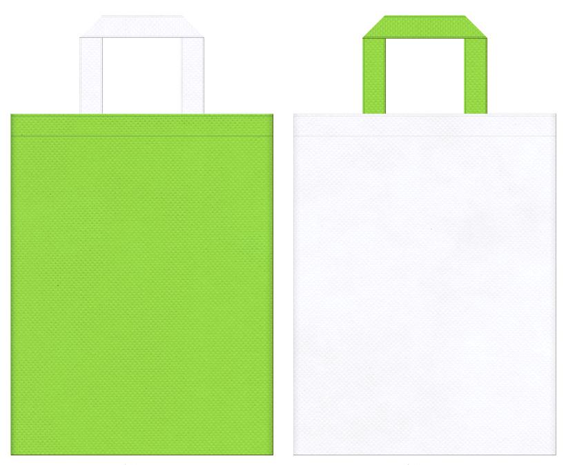 不織布バッグの印刷ロゴ背景レイヤー用デザイン:黄緑色と白色のコーディネート