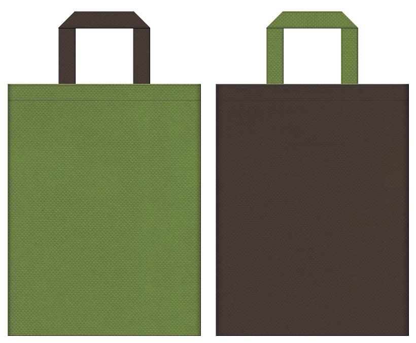 不織布バッグの印刷ロゴ背景レイヤー用デザイン:草色とこげ茶色のコーディネート:書道・武道・歴史小説・ゲームの販促イベントにお奨めの配色です。
