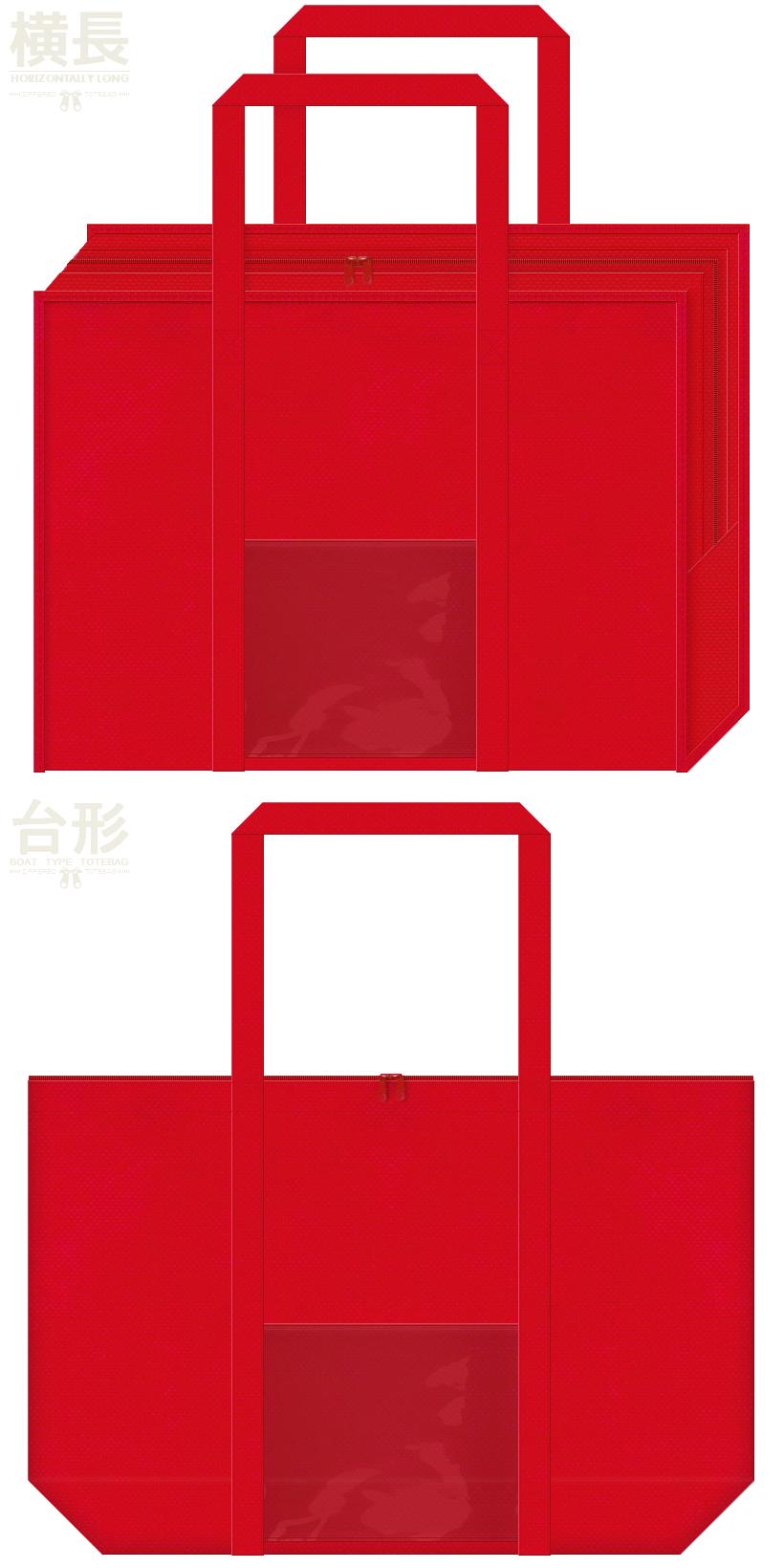 紅色の不織布バッグデザイン:透明ポケット付きの不織布ランドリーバッグ
