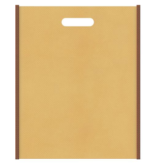 セミナー資料配布用のバッグにお奨めの不織布小判抜き袋デザイン:メインカラー薄黄土色、サブカラー茶色