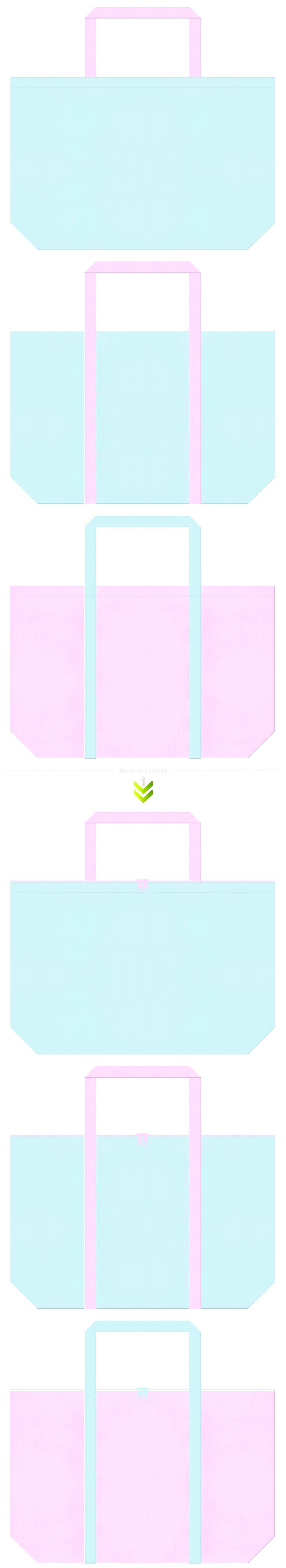 水色と明るいピンク色の不織布エコバッグのデザイン。浴衣・石鹸・シャンプー・入浴剤・バス用品・アニマルケアにお奨めの配色です。マーメイド風。
