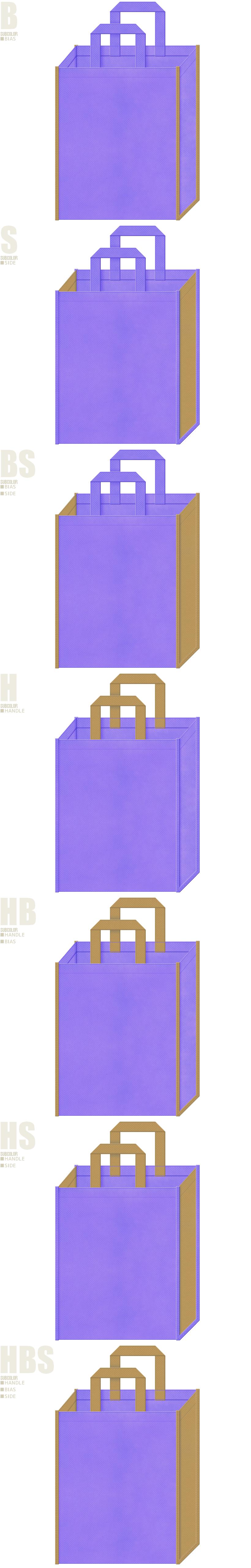 明るめの紫色と金色系黄土色、7パターンの不織布トートバッグ配色デザイン例。
