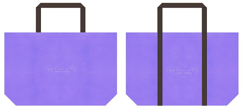 薄紫色とこげ茶色の不織布バッグデザイン例:コスプレ衣装・ウィッグのショッピングバッグ