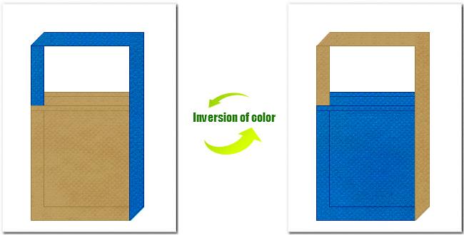 マスタード色とスカイブルー色の不織布ショルダーバッグのデザイン