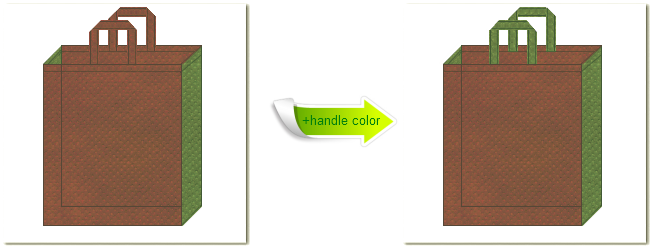 不織布No.7コーヒーブラウンと不織布No.34グラスグリーンの組み合わせのトートバッグ