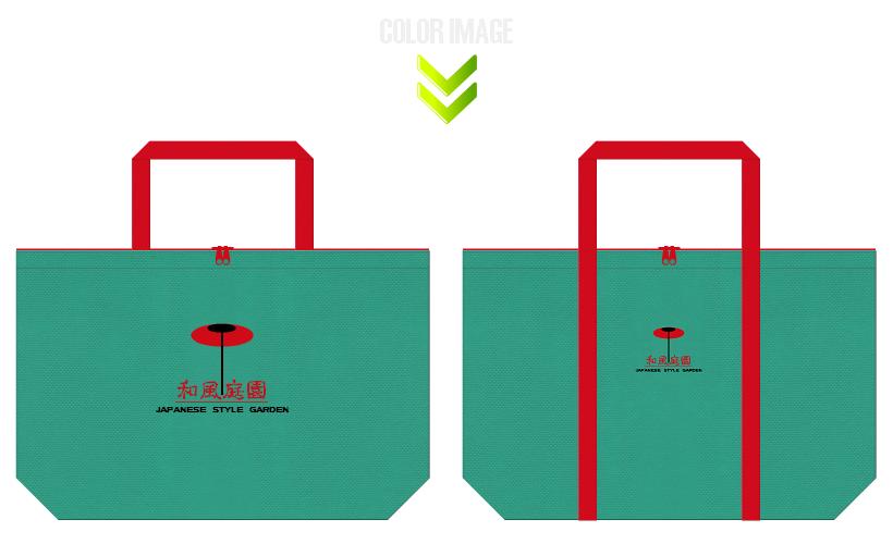 青緑色と紅色の不織布バッグデザイン:観光地のショッピングバッグ