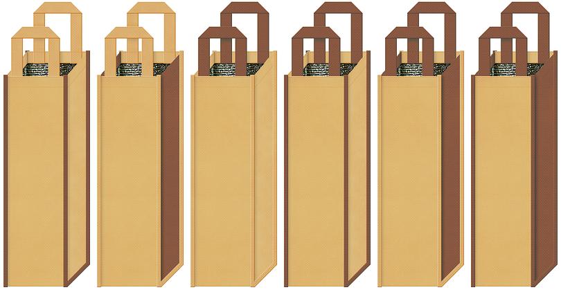 保冷リカーバッグのカラーシミュレーション:麦焼酎・芋焼酎・黒糖焼酎・ブランデー・ウィスキーの保冷バッグにお奨め(薄黄土色と茶色)