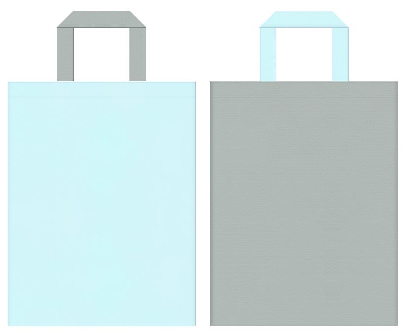 不織布バッグの印刷ロゴ背景レイヤー用デザイン:水色とグレー色のコーディネート:台所用品の販促イベントにお奨めです。