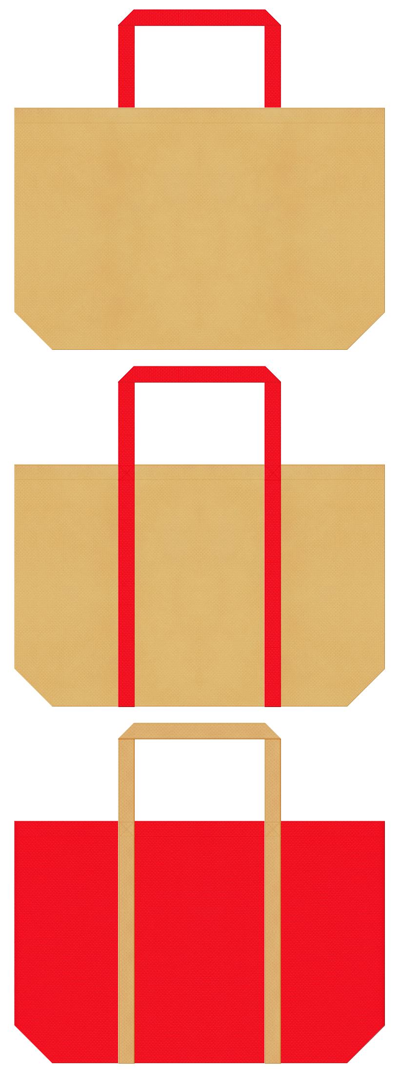 薄黄土色と赤色の不織布ショッピングバッグデザイン。節分用品のショッピングバッグにお奨めです。