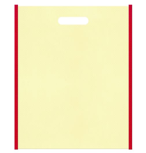 セミナー資料配布用のバッグにお奨めの不織布小判抜き袋デザイン:メインカラー薄黄色、サブカラー紅色