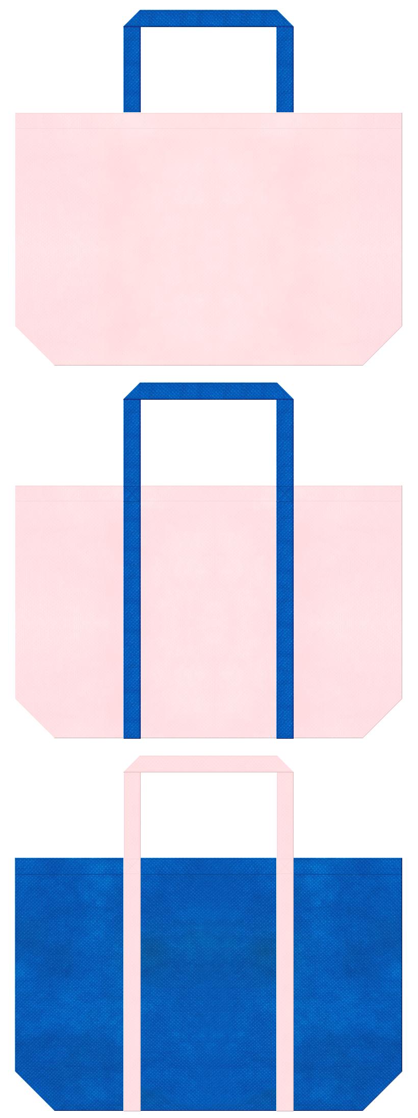 不織布トートバッグ 舟底タイプ 不織布カラーNo.26ライトピンクとNo.22スカイブルーの組み合わせ