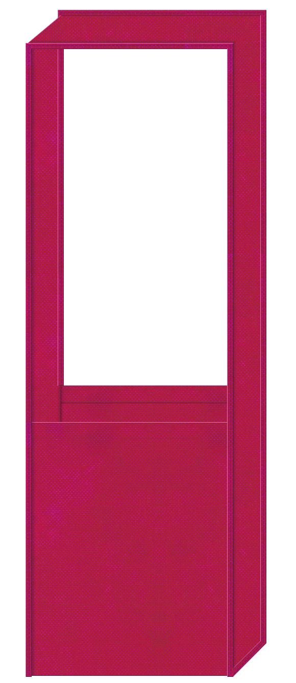 濃ピンク色の不織布ショルダーバッグ