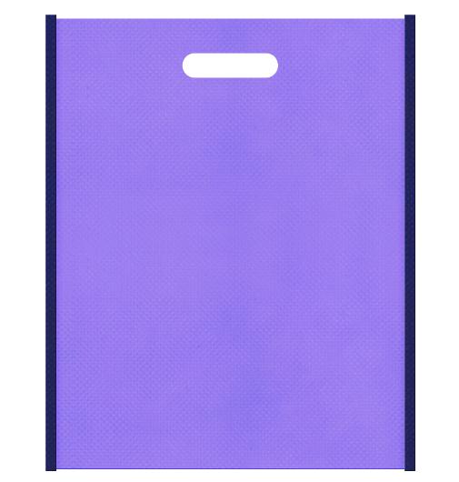 不織布バッグ小判抜き メインカラー明るい紺色とサブカラー薄紫色の色反転