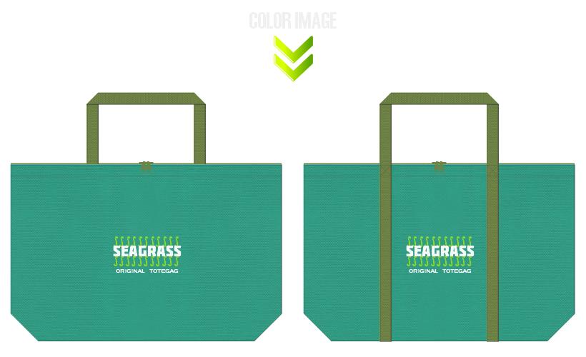 青緑色と草色の不織布バッグのデザイン:釣具のショッピングバッグ