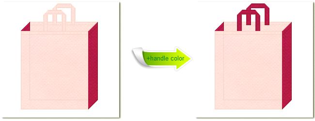 不織布No.26ライトピンクと不織布No.39ピンクバイオレットの組み合わせのトートバッグ