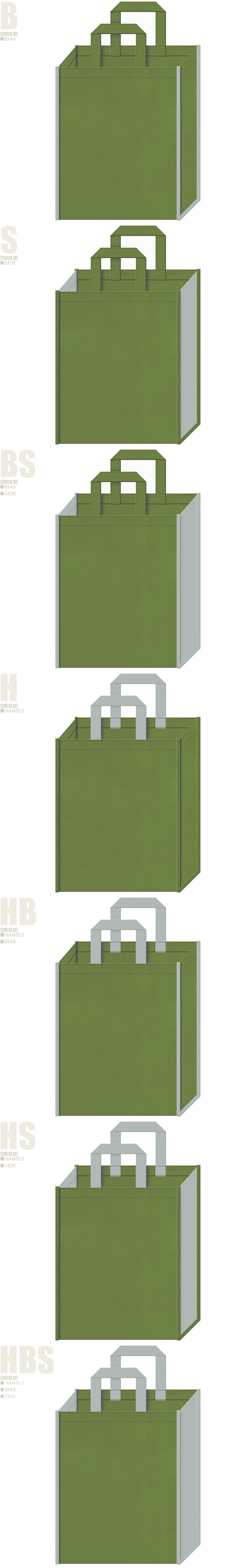 草色とグレー色、7パターンの不織布トートバッグ配色デザイン例。