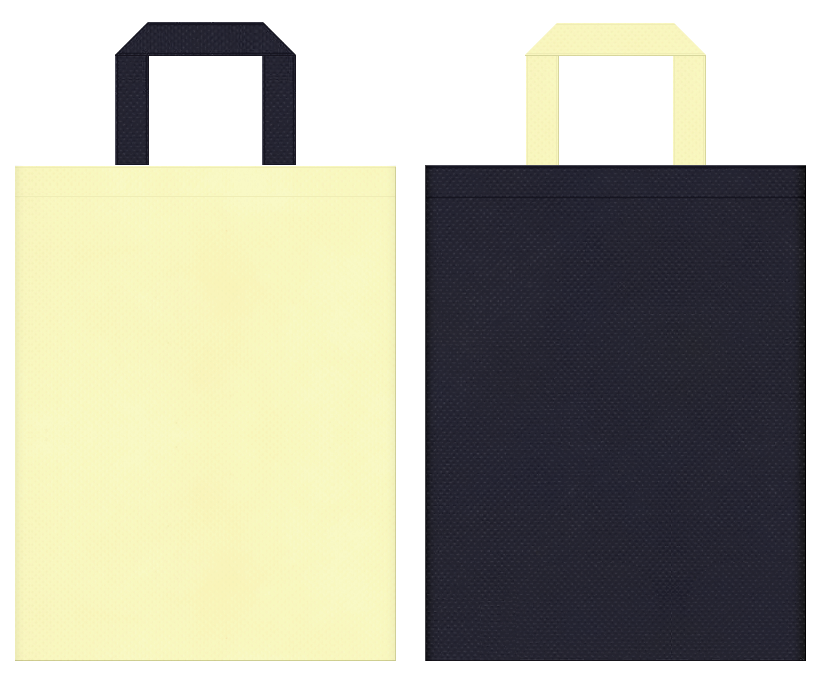 学校・オープンキャンパス・学習塾・レッスンバッグにお奨めの不織布バッグデザイン:薄黄色と濃紺色のコーディネート