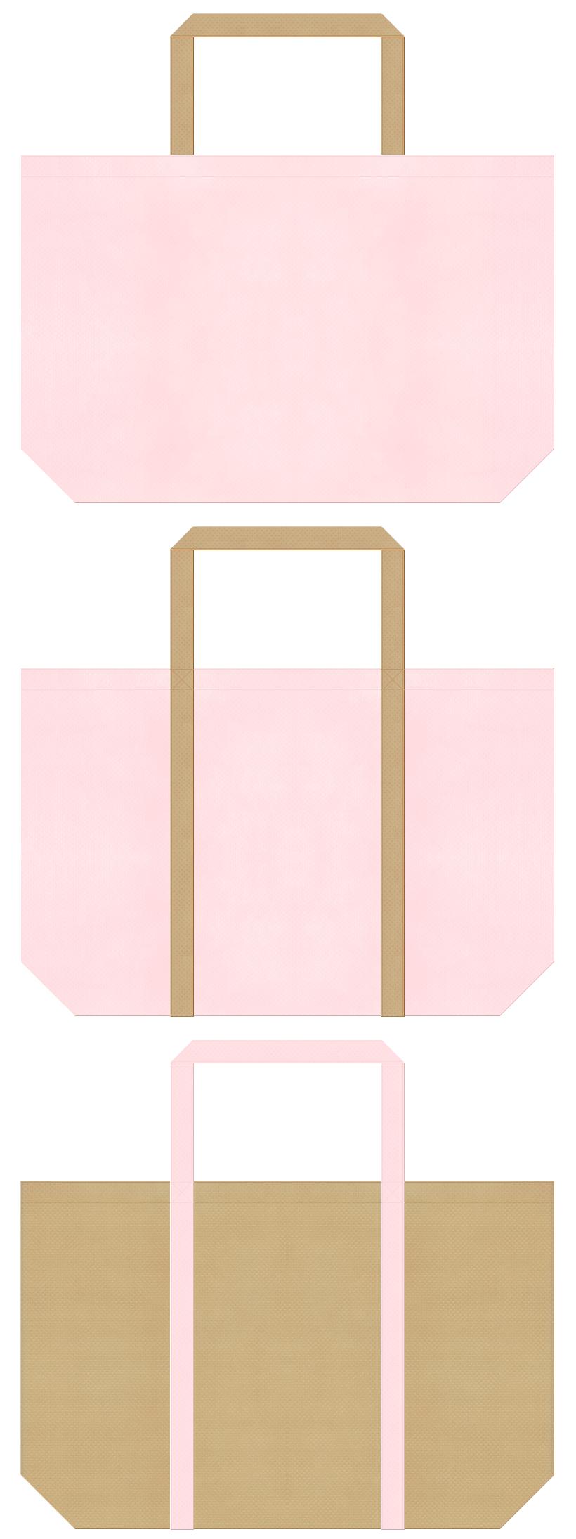 桜色とカーキ色の不織布バッグデザイン。ガーリーファッションのショッピングバッグにお奨めです。