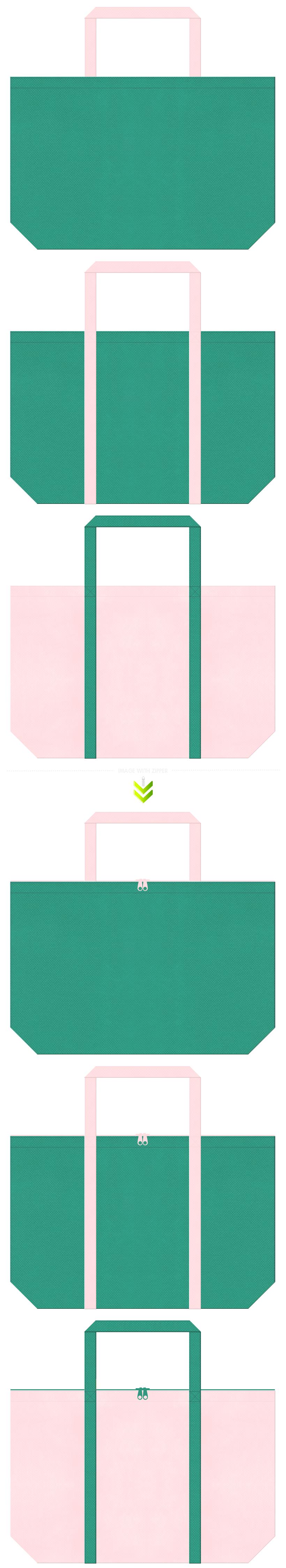 掃除、洗濯等のクリーンなイメージのバッグノベルティにお奨めのコーデ。青緑色と桜色の不織布エコバッグデザイン。