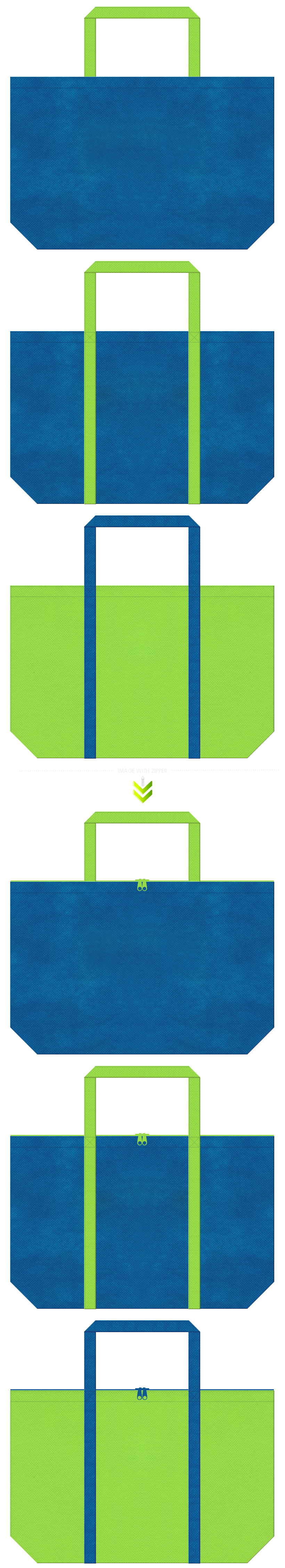スノーボードのバッグノベルティにお奨めのコーデ。青色と黄緑色の不織布バッグデザイン。