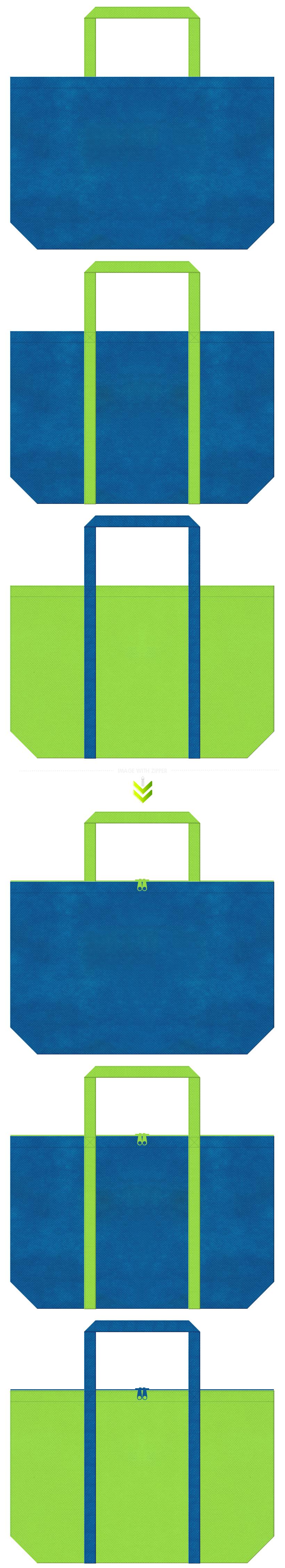 ロールプレイングゲーム・ゲームの展示会用バッグ・ユニフォーム・運動靴・アウトドア・サイクリング・ロードレース・スノーボード・スポーツイベント・スポーツ用品のショッピングバッグにお奨めの不織布バッグデザイン:青色と黄緑色のコーデ