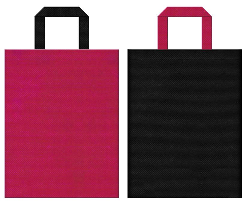 コスメ・香水・ネイル・魔法使い・占い・ハイヒール・ブーツ・靴・ウィッグ・コスプレイベントにお奨めの不織布バッグデザイン:濃いピンク色と黒色のコーディネート