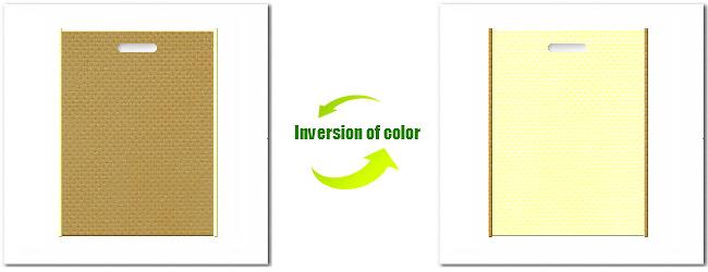 不織布小判抜き袋:No.23ブラウンゴールドとクリームイエローの組み合わせ