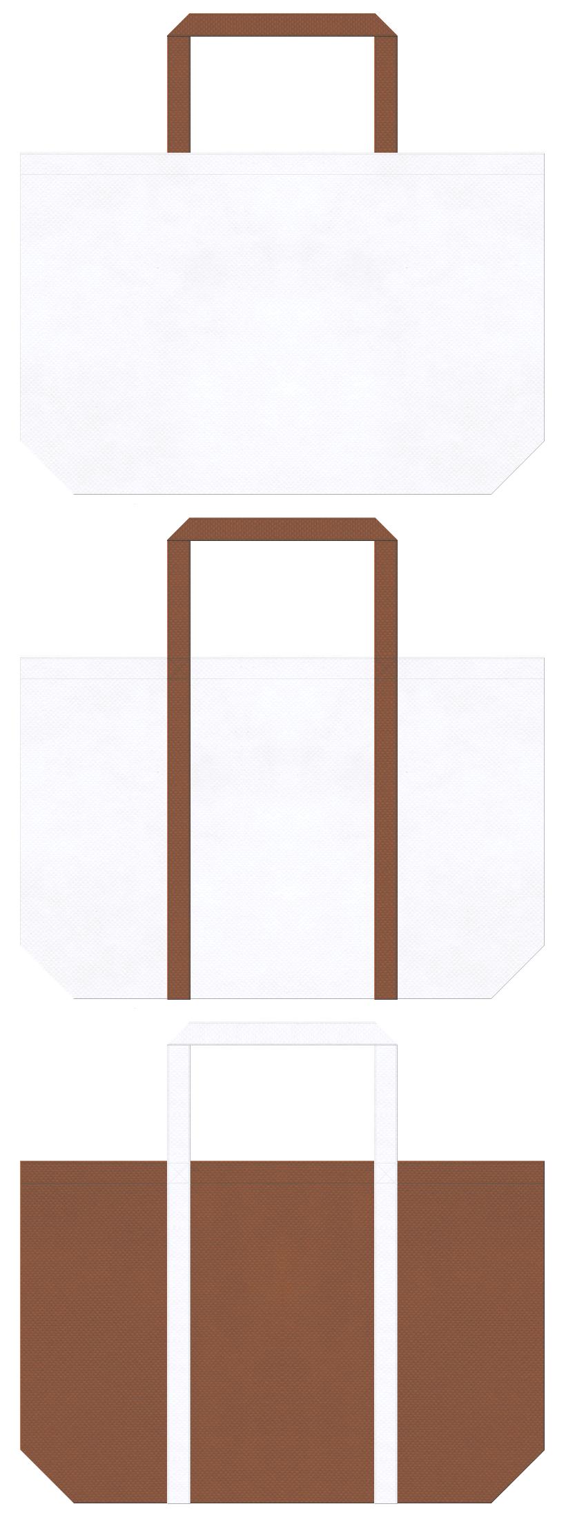 展示会用バッグ・木・木工・工作・DIYイベント・林業・農学部・・学校・学園・オープンキャンパス・スイーツ・保冷バッグにお奨めの不織布バッグデザイン:白色と茶色のコーデ
