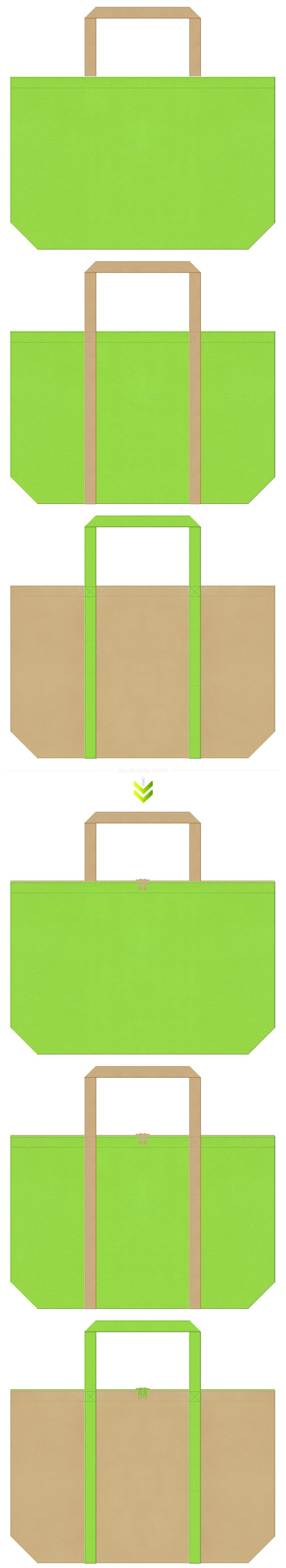 黄緑色とカーキ色の不織布エコバッグのデザイン。