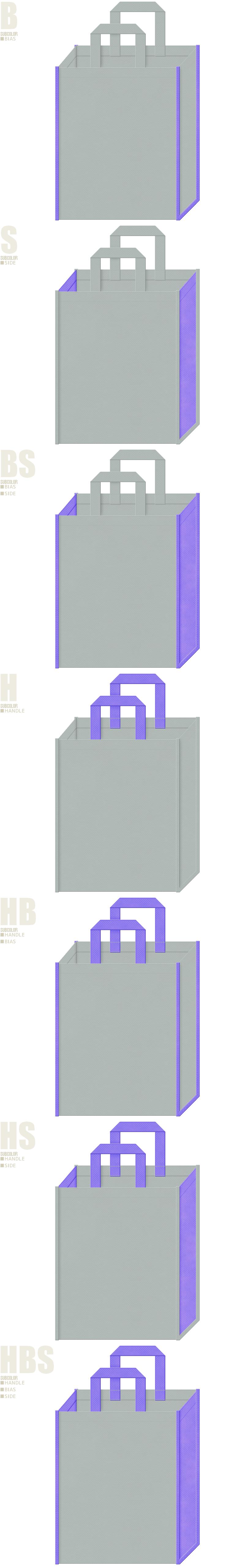 グレー色と薄紫色-7パターンの不織布トートバッグ配色デザイン例