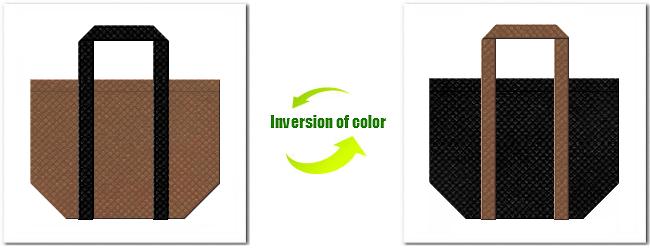不織布No.7コーヒーブラウンと不織布No.9ブラックの組み合わせのショッピングバッグ