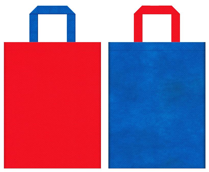 不織布バッグの印刷ロゴ背景レイヤー用デザイン:不織布カラーNo.6カーマインレッドとNo.22スカイブルーの組み合わせ