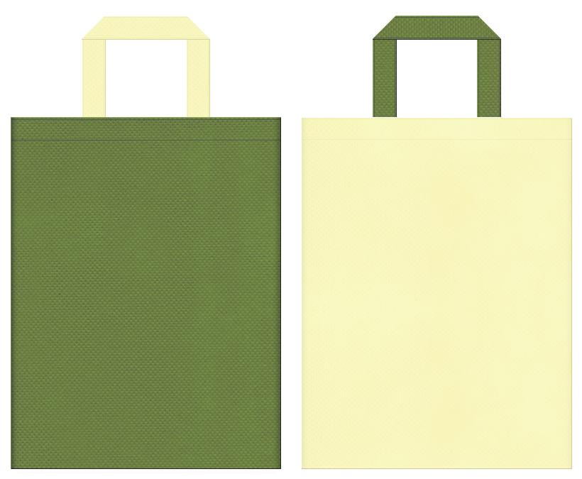 不織布バッグの印刷ロゴ背景レイヤー用デザイン:草色と薄黄色のコーディネート:和菓子の販促イベントにお奨めの配色です。