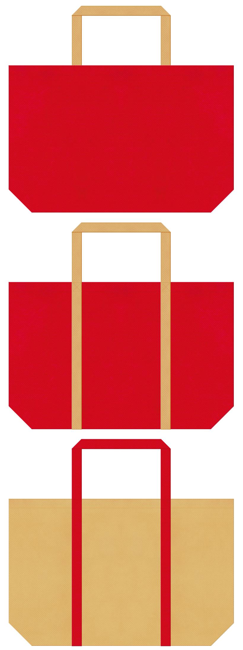不織布ショッピングバッグのデザイン:紅色と薄黄土色のコーデ。節分商品のショッピングバッグにお奨めです。