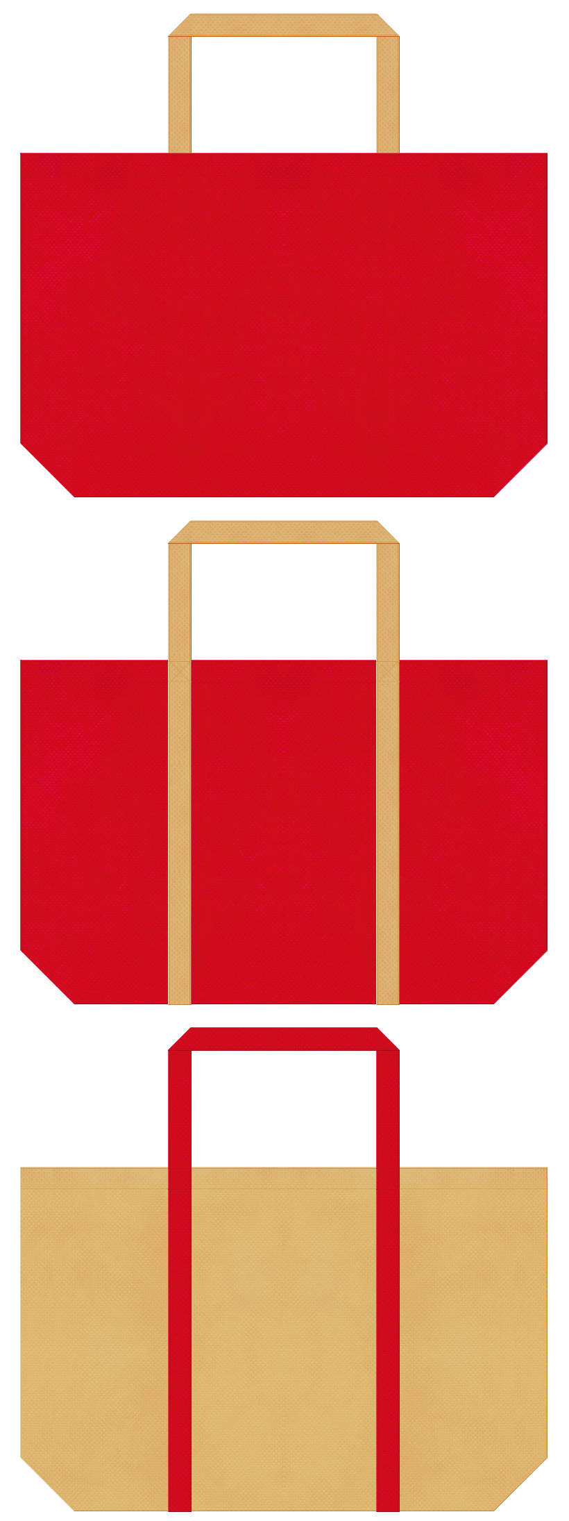 福袋にお奨めの不織布バッグデザイン:紅色と薄黄土色のコーデ