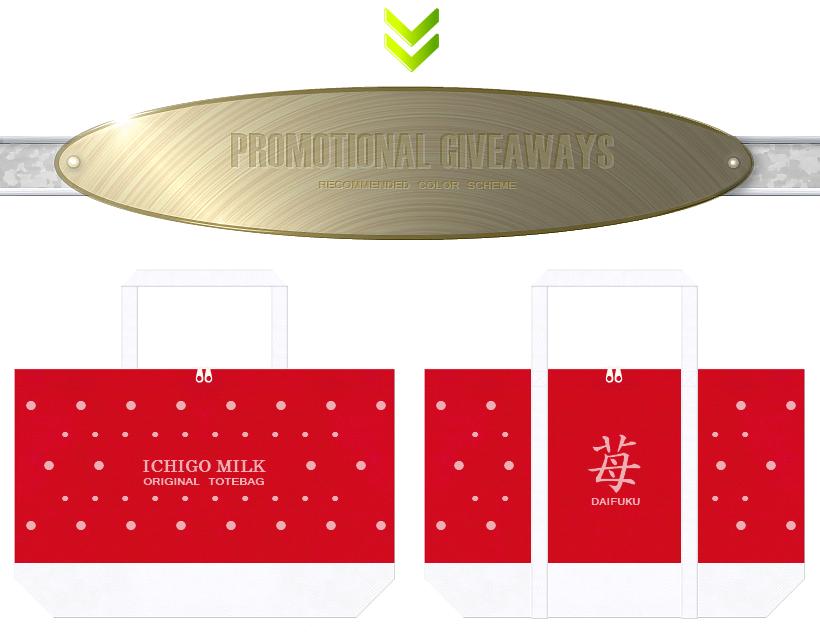 紅色と白色の不織布バッグデザイン:スイーツ・クリスマスの販促ノベルティバッグ