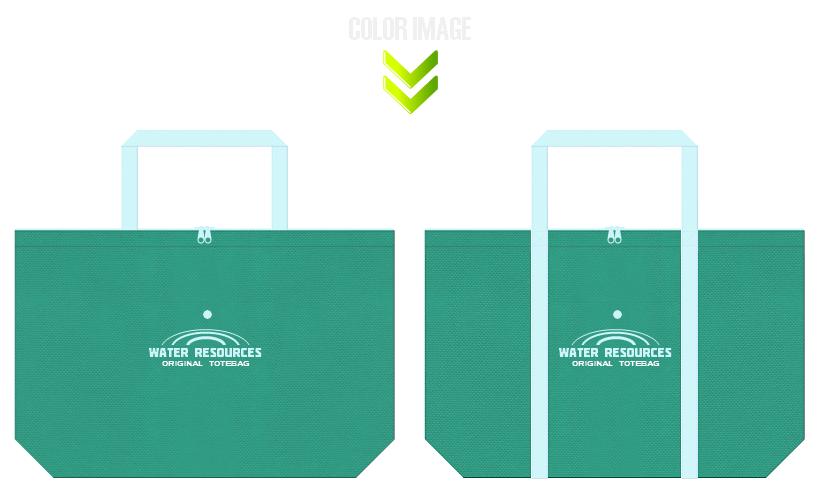 青緑色と水色の不織布バッグデザイン:環境イベントのノベルティ